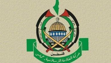 صورة حماس تدعو لتكوين تجمع عالمي لدعم القضية الفلسطينية