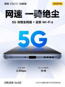 تقدم شبكة 5G 10 أضعاف عرض النطاق الترددي لاتصال LTE