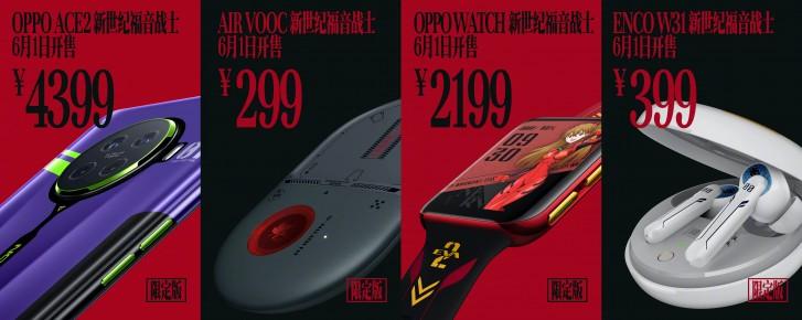 تكشف شركة Oppo عن الإصدار المحدود من Ace2 EVA ، والساعات المخصصة ، وسماعة الرأس ، وشاحن Air VOOC والمزيد