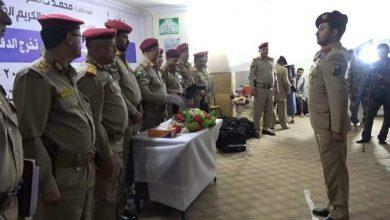Photo of اختتام دورة توحيد المفاهيم للخريجين من الكليات العسكرية