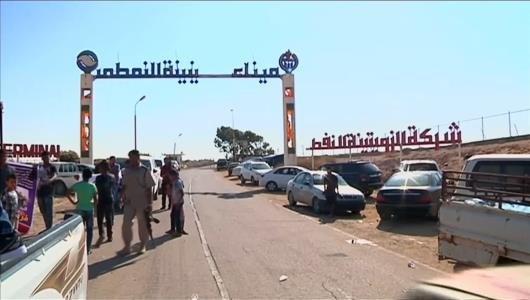 صورة تركز الولايات المتحدة على إزالة خطر الحرب من قواعد النفط الليبية