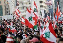 Photo of دعوات الى التظاهر امام السفارة الأميركية في بيروت