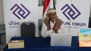 Photo of ندوة بصنعاء حول المشهد السياسي بالمحافظات الجنوبية في ظل الاحتلال