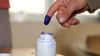 Photo of من أين جاء الوعد بإجراء انتخابات برلمانية مبكرة في العراق؟