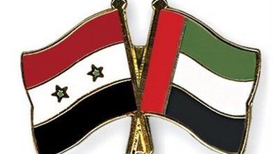 Photo of تعمل الإمارات العربية المتحدة بشكل وثيق مع حكومة الأسد منذ عامين