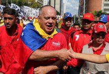 Photo of تعاني فنزويلا ، زعيمة الحزب الاشتراكي البارزة ، من الهالة