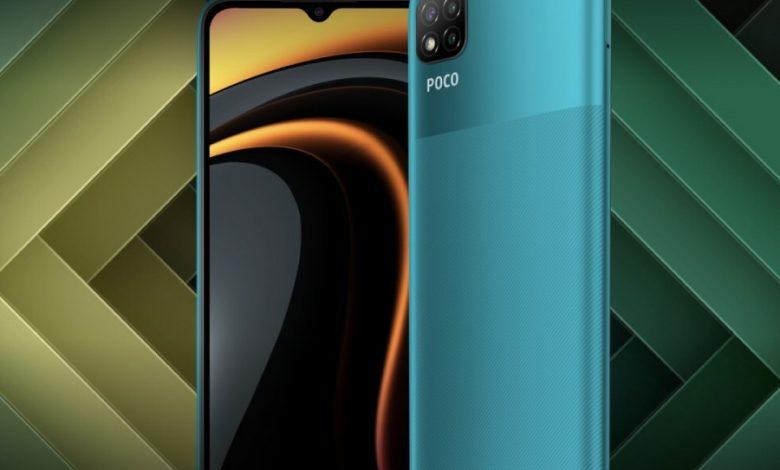 صورة الإعلان رسميًا عن Poco C3 بإعتباره أرخص هاتف من شركة Poco