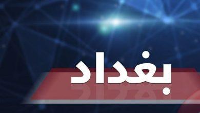 صورة سماع دوي انفجار وسط بغداد