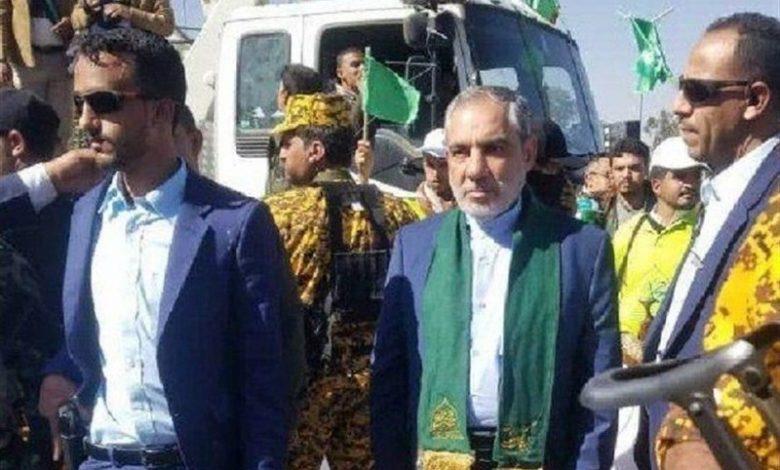 صورة السفير الإيراني يشارك في الاحتفال بالمولد النبوي الشريف بصنعاء