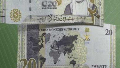 صورة الهند لا تطيق استقلال كشمير حتى لو كان على ورقة نقدية سعودية