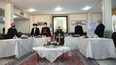 صورة زعماء الاقليات الدينية في ايران يستنكرون الاساءة الى النبي الاكرم (ص)