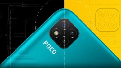 صورة Poco تواصل التشويق للهاتف Poco C3، وتؤكد قدومه مع بطارية بسعة 5000mAh