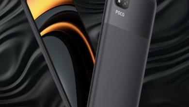 صورة Poco C3 ينطلق رسمياً بإعدادات ثلاثية في الكاميرة الخلفية ومستوى تسعير منخفض