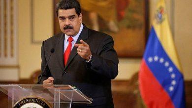 صورة مادورو يعلن عن هجوم جديد على مصنع بتروكيماويات في فنزويلا
