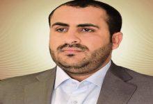 صورة عبدالسلام يهنئ سلطان عمان بمناسبة العيد الوطني