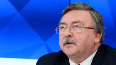 صورة مندوب روسي: على واشنطن أن ترفع كافة عقوباتها ضد إيران فورا