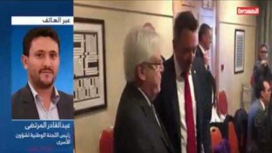 صورة المرتضى يؤكد جهوزية الطرف الوطني لتنفيذ الشق الثاني من اتفاق عمان